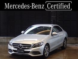 メルセデス・ベンツ Cクラス C200 アバンギャルド AVG ベーシックパッケージ 認定中古車