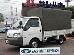 日産 バネットトラック 1.8 DX ロング ダブルタイヤ 1t積載 幌付 AT リヤWタイヤ