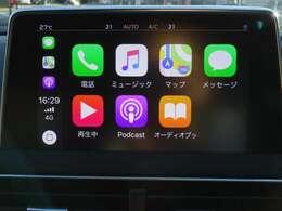 AppleCarPlay、AndroidAutoに対応しています。【プジョー大府:0562-44-0381】