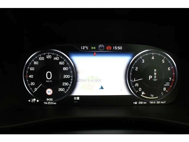 メーターパネルはフルデジタル化され、ドライバー好みのデザインをお選びいただけます。画面センターにはナビゲーションの表示も可能です。