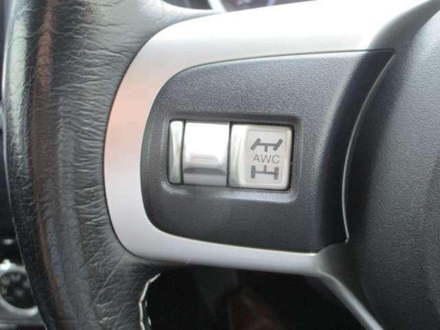路面状況に応じて、ターマック・グラベル・スノーの3パターンから4WD制御を選択可能!