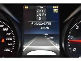 5つのレーダーセンサーと1つのカメラを用いた先進の安全運転支援システム!先行車との車間や速度を適切に保持するとともに、時速0km/hまで減速する渋滞追従機能を備えたディストロニック・プラス搭載