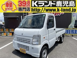 スズキ キャリイ 660 KCエアコン・パワステ 3方開 4WD エアコン・パワステ・4WD