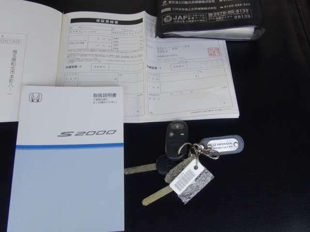 ディーラー整備記録簿ございます(^^) 車検毎の記録簿はすべて揃っています☆