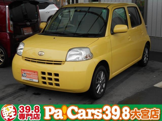 埼玉から全国へ。車をネットで選んで、パッと買える!私達「パッカーズ」は2019年に誕生した中古軽自動車販売専門店です。お客様に安心して乗って頂ける車を選別し、年間500台以上のお車を販売しています。