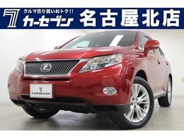 レクサス RXハイブリッド 450h バージョンL ブリヂストン新品タイヤ/サンルーフ/黒革