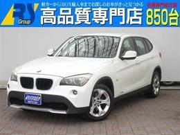 BMW X1 sドライブ 18i コンフォートアクセスHIDライトETC