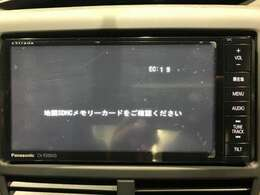 【SDナビ】音楽の再生・録音はもちろんテレビ・DVDの視聴もOK!!