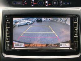 純正ナビNHZN-W59G/フルセグTV/バックカメラ/両側パワースライドドア/フリップダウンモニター/スマートキー/プッシュスタート/ETC