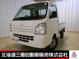 三菱 ミニキャブトラック 660 M 4WD 5M/T エアコン付き