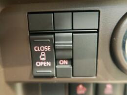 【パワースライドドア】運転席からスイッチ一つでドアの開閉が出来ます