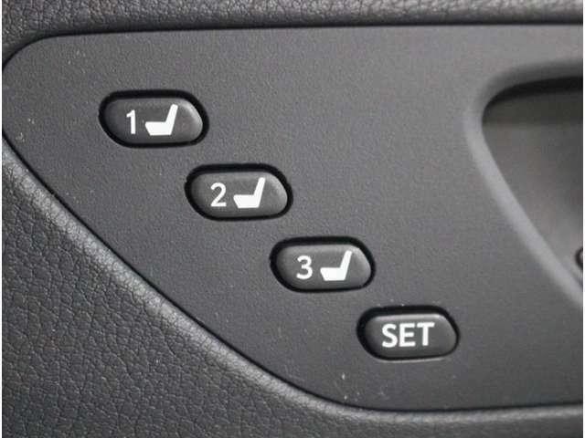 「シート位置」を登録することが可能です。記憶させると、数字のボタンを押すだけで、貴方のシートポジションに可動します。
