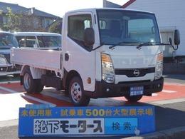 日産 アトラス 2.0 スーパーロー 木製荷台 1.5tフルスーパーローガソリン車