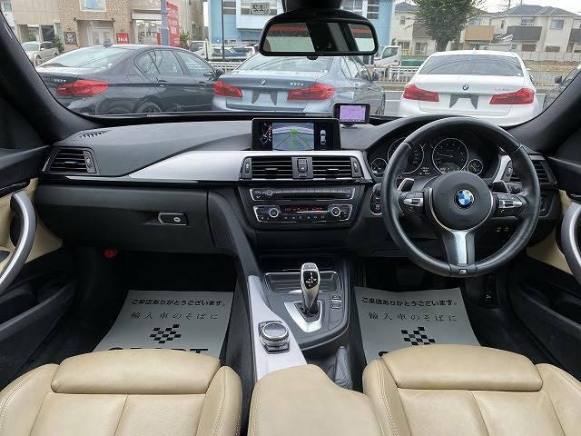 BMW の高級感のある内装は一見の価値あり。