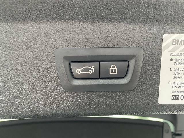 【パワーバックドア】装備ボタン一つでトランクの開閉が可能です!