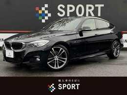 BMW 3シリーズグランツーリスモ 320i Mスポーツ インテリセーフ 純正ナビ Bカメラ 本革