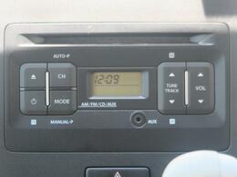 ◆【純正オーディオ】FM/AMラジオ、CDの再生もでき、お車の運転がさらに楽しくなりますね!!