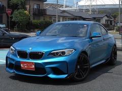 BMW M2クーペ の中古車 M DCT ドライブロジック 熊本県熊本市東区 538.0万円