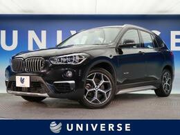BMW X1 sドライブ 18i xライン アクティブセーフティPKG コンフォートPKG