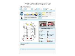 第三者評価機関「AIS社」の車両検査済み!総合評価6点(評価点はAISによるS~Rの評価で令和2年6月現在のものです)☆お問合せ番号は40060243です♪