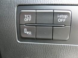 環境と燃費にやさしいアイストップに安全な走行をサポートする横滑り防止機能・SCBS・BSM・AFSなどなど装備充実☆