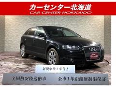 アウディ A3 の中古車 2.0 FSI 北海道札幌市手稲区 29.8万円