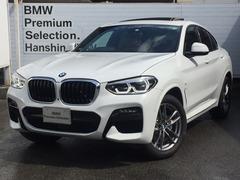 BMW X4 の中古車 xドライブ20d Mスポーツ ディーゼルターボ 4WD 兵庫県西宮市 688.0万円