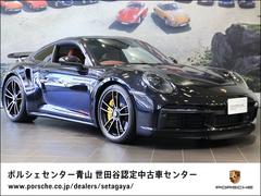 ポルシェ 911 の中古車 ターボS PDK 東京都世田谷区 3030.0万円