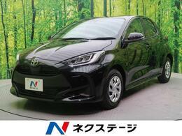 トヨタ ヤリス 1.0 G 登録済未使用車 セーフティセンス LED