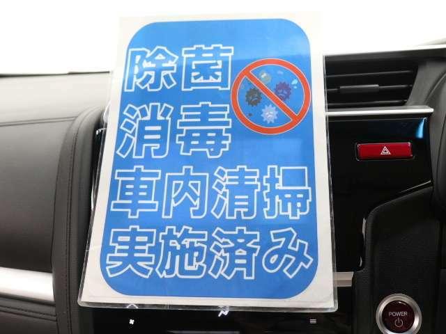 当店の在庫車両は、お客様に安心いただき気持ちよくお乗りいただけるように、自社の商品化工場でボディ洗浄・磨き・車内清掃・除菌・消毒を実施済みです。