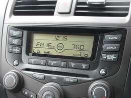 アコードに付いているホンダ純正CDチューナーはCDプレーヤー・AM/FMチューナー付です。お好みの音楽を聞きながらのドライブは楽しさ倍増ですね!