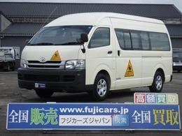 トヨタ ハイエースコミューター 2.7 DX 幼児バス4+18名乗車