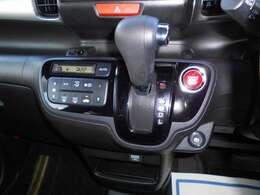 プラズマクラスター機能付きのフルオートエアコンが室内を快適な空間にします。