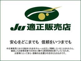 ☆☆各種ローン有☆☆ 半額、自由返済ローン取扱っております。お気軽にお問合せ下さい!!