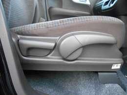 ☆シートの上下操作が出来て自分に合ったシートポジションで快適運転☆