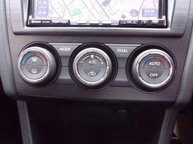 エアコンは温度の設定だけで一年中快適なオートタイプです