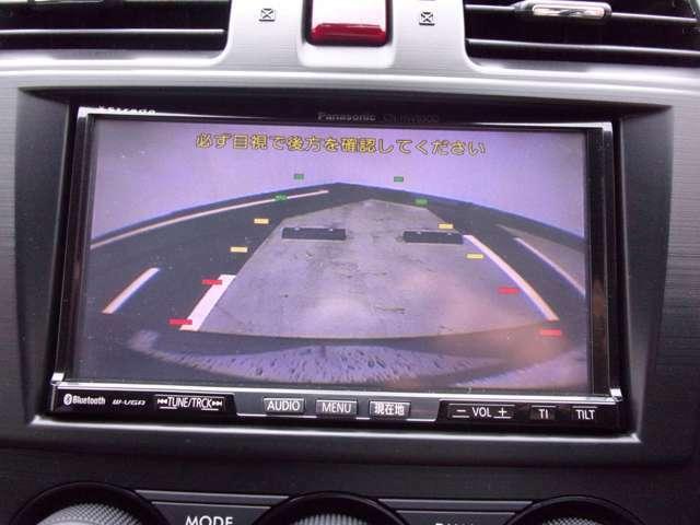 バックカメラ付きで見えないバンパー付近もバックカメラがしっかりカバーします