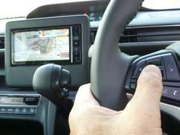 ステアリングスイッチ連動!視線をずらさずのオーディオの操作が出来ますので安全面の観点からも貢献します。