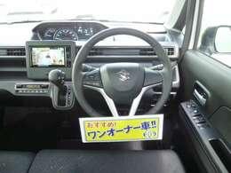 機能的のレイアウトされたコックピットは快適な安全運転を支えます。