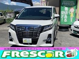 トヨタ アルファード ハイブリッド 2.5 SR Cパッケージ 4WD メーカーSDナビ/JBL/黒革/プリクラッシュS
