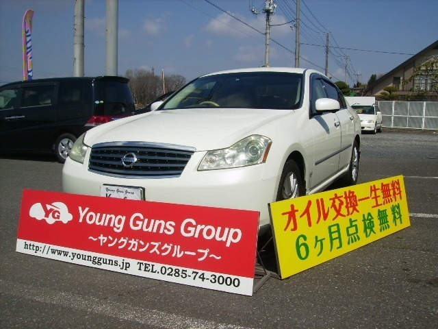 ★当社の物件をご覧頂きありがとうございます!有限会社ヤングガンズでは高年式の上質な車両から、お買い求めやすい価格のお車まで取り揃えております!詳しくは当社HPのhttp//www.youngguns.jpにアクセスください★