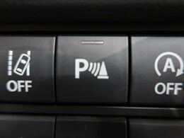 【コーナーセンサー】大きなお車を運転するのが不安な方でも、周囲に何かがあると、ブザーと光でお知らせ致します♪