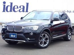 BMW X3 xドライブ20i xライン 4WD 黒革 フルセグナビ キセノン インテリS