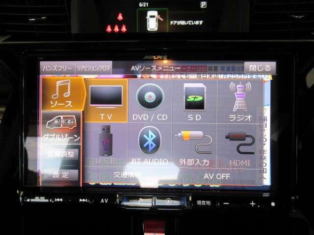 ナビ、アルパインX9V装備♪お好きな音楽♪を聴きながらドライブはいかがですか?