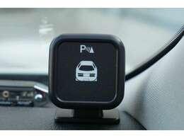 ★【オプションコーナーセンサー】駐車が苦手な方もこれで安心!!★