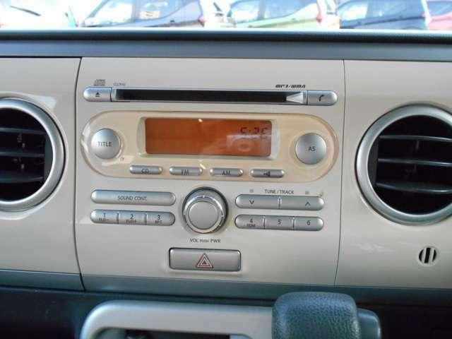 CD、ラジオを聴く事が出来ます。当たり前の装備かもしれませんが、なくては困るドライブの必需品ですよね!