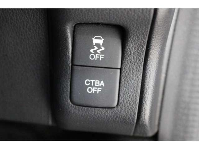 滑りやすい路面でも安心走行VSA機能付き