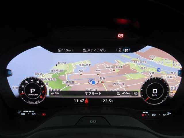 メーター内にナビ画面を映し出せるので目線を落とさずに運転が出来るので安全です。