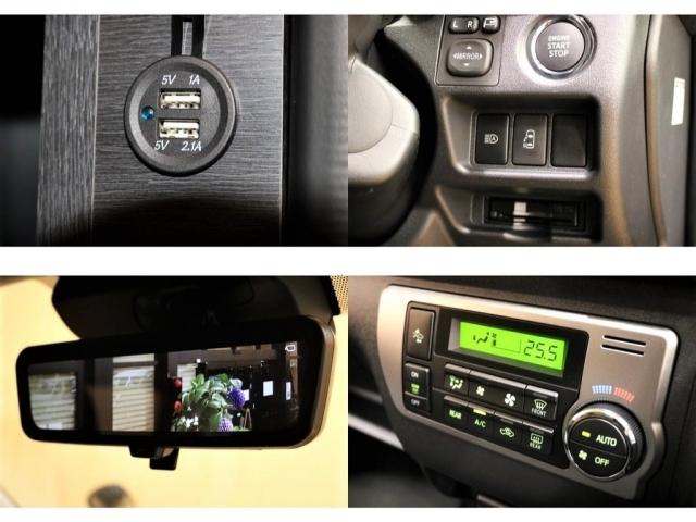 【その他オプション】プッシュスタート/USBポート/オートエアコン/デジタルインナーミラー/ETCといった便利なオプションを装備!