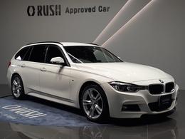 BMW 3シリーズツーリング 320i Mスポーツ 1オーナー 純正ナビ LEDヘッド 禁煙車